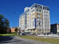 neighbour house: Blvd. Verkh-Isetsky, house 7А. office building