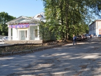 """叶卡捷琳堡市, 咖啡馆/酒吧 """"Бульвар"""", Verkh-Isetsky Blvd, 房屋 9"""