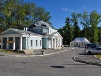 "Yekaterinburg, cafe / pub ""Бульвар"", Verkh-Isetsky Blvd, house 9"