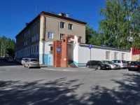 neighbour house: Blvd. Verkh-Isetsky, house 13А. office building