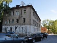 Yekaterinburg, Verkh-Isetsky Blvd, house 13А. office building