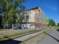 neighbour house: Blvd. Verkh-Isetsky, house 15. building under reconstruction