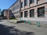 Yekaterinburg, school №1, Verkh-Isetsky Blvd, house 23