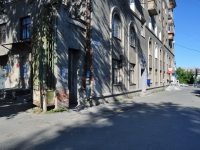 Екатеринбург, Верх-Исетский бульвар, дом 25. многоквартирный дом