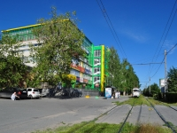 "neighbour house: Blvd. Verkh-Isetsky, house 13. shopping center ""ЭМА"""