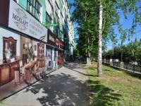 """Yekaterinburg, shopping center """"ЭМА"""", Verkh-Isetsky Blvd, house 13"""