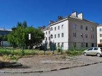 Yekaterinburg, st Zabodskaya, house 9. Apartment house