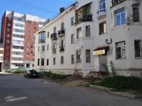 Екатеринбург, улица Заводская, дом 9. многоквартирный дом