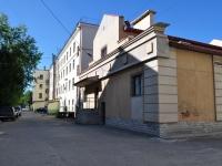 Yekaterinburg, Zabodskaya st, house 11. hostel