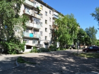 Yekaterinburg, Zabodskaya st, house 17. Apartment house