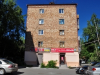 Yekaterinburg, st Zabodskaya, house 18. Apartment house