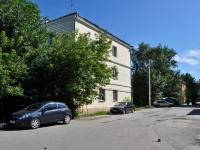 Yekaterinburg, Zabodskaya st, house 19А/4. Apartment house