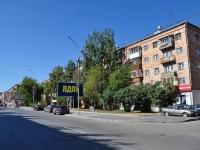 Yekaterinburg, st Zabodskaya, house 20. Apartment house