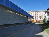 Екатеринбург, Заводская ул, дом 25