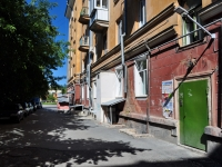 Yekaterinburg, Zabodskaya st, house 32/1. Apartment house