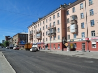 Екатеринбург, улица Заводская, дом 32/2. многоквартирный дом