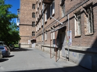 Yekaterinburg, Zabodskaya st, house 34. Apartment house