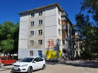 neighbour house: st. Zabodskaya, house 36/2. Apartment house