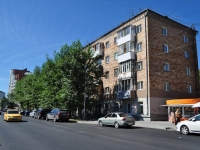 neighbour house: st. Zabodskaya, house 36. Apartment house