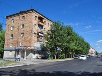 Yekaterinburg, Zabodskaya st, house 36. Apartment house