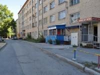 Yekaterinburg, hostel УРТК, Zabodskaya st, house 38