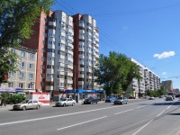 Yekaterinburg, Zabodskaya st, house 40. Apartment house