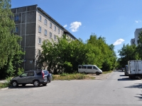 Yekaterinburg, Zabodskaya st, house 43/2. Apartment house