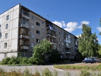 Yekaterinburg, Zabodskaya st, house 43/4. Apartment house