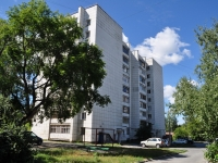 Yekaterinburg, Zabodskaya st, house 45А. Apartment house