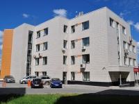 Екатеринбург, улица Заводская, дом 45Д. офисное здание