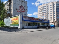 neighbour house: st. Zabodskaya, house 46/1. store