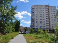 Yekaterinburg, Zabodskaya st, house 46А. Apartment house