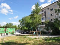 Yekaterinburg, Zabodskaya st, house 46. Apartment house
