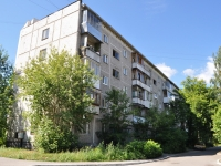 Yekaterinburg, Zabodskaya st, house 47/3. Apartment house