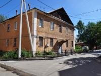 Yekaterinburg, st Zabodskaya, house 15А/6. Apartment house