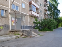 Yekaterinburg, Zabodskaya st, house 42. Apartment house