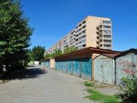 Екатеринбург, улица Заводская, гараж / автостоянка