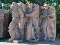 Екатеринбург, мемориал