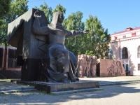 叶卡捷琳堡市, 纪念碑