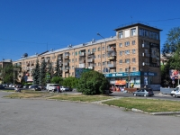 Yekaterinburg, Frolov str, house 1. Apartment house