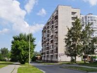 叶卡捷琳堡市,  , house 23. 公寓楼