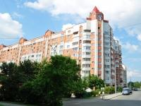 叶卡捷琳堡市,  , house 25. 公寓楼