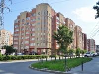 叶卡捷琳堡市,  , house 29. 公寓楼