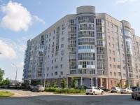 叶卡捷琳堡市,  , house 31. 公寓楼