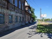 Yekaterinburg, Kirov st, house 1. office building