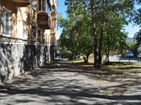 neighbour house: st. Kirov, house 7. Apartment house