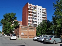 neighbour house: st. Kirov, house 9. Apartment house