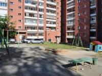 Yekaterinburg, Kirov st, house 9. Apartment house