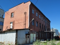 neighbour house: st. Kirov, house 65/1. office building