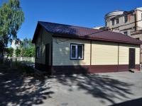 叶卡捷琳堡市, Kirov st, 宅院